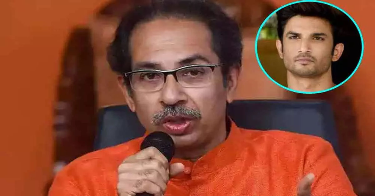 Don't question Mumbai cops' ability to handle Sushant case: Uddhav