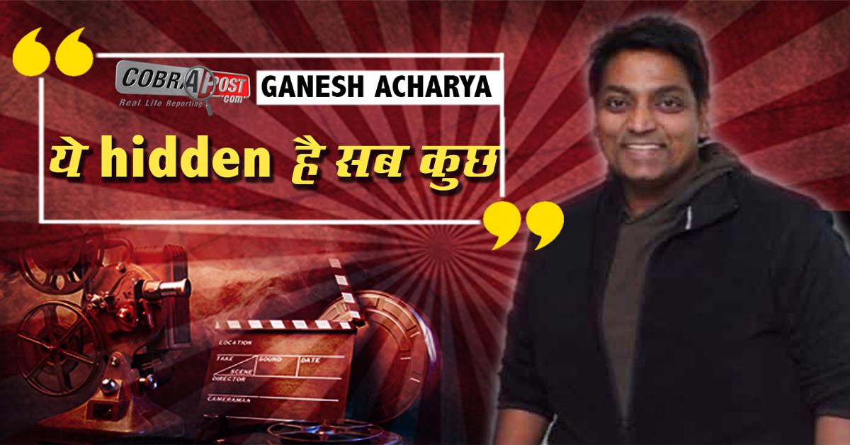 Ganesh Acharya, Film Choreographer, Actor and Director