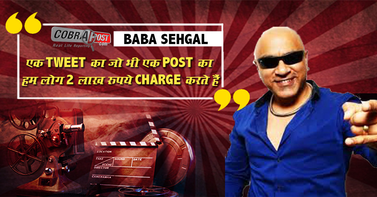 Baba Sehgal, Hindi Rapper, Playback Singer, Actor and Music Director