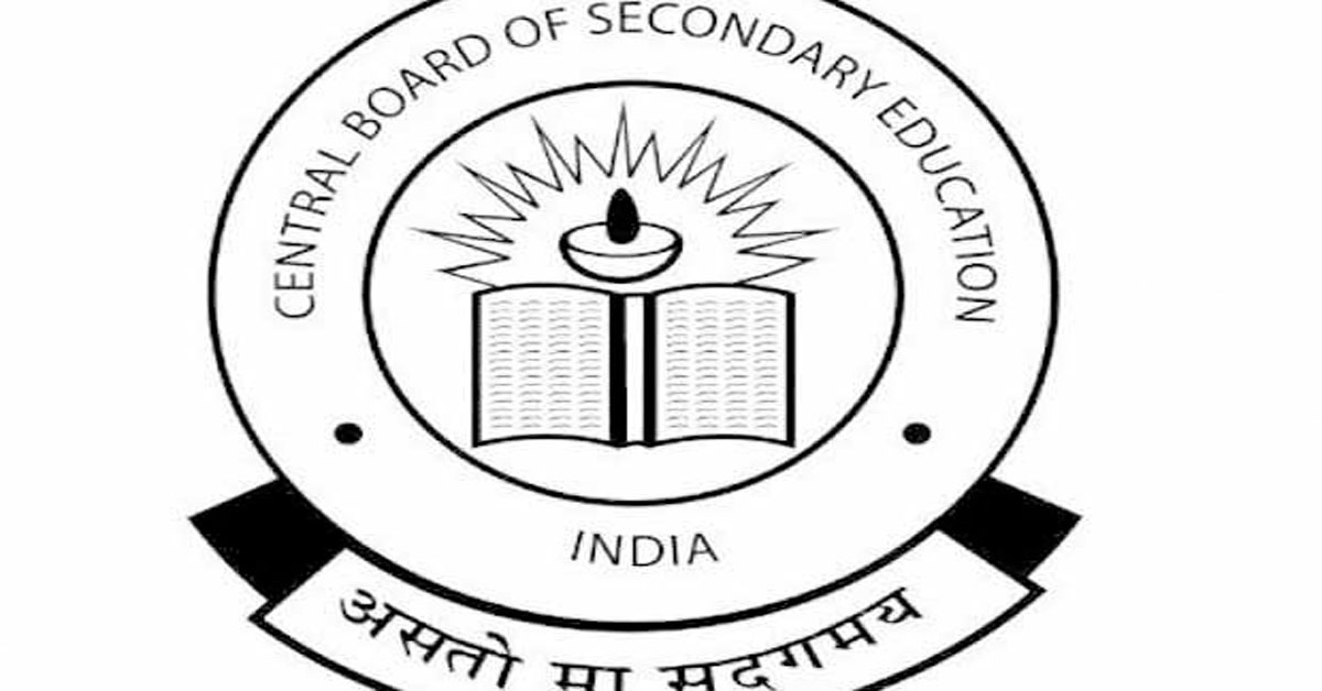 CBSE rationalises syllabus by up to 30 pc for classes 9, 12