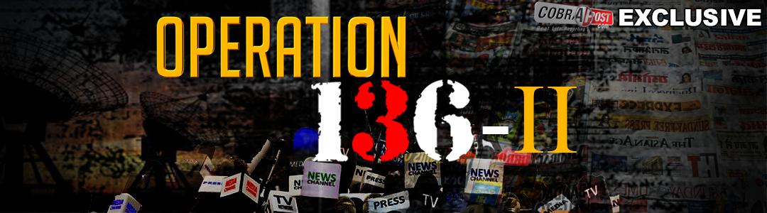 Cobrapost breaking announcement: Dainik Bhaskar serves High Court Injunction against the screening of 'Operation 136: part II'